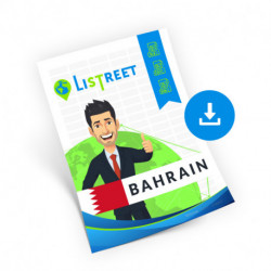 Bahrain, Region list, best file