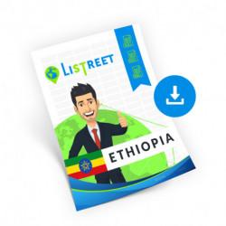 Ethiopia, Region list, best file