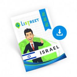 Israël, liste des régions