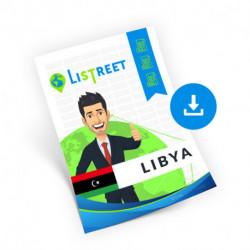 Libya, Region list, best file