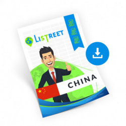 China, Complete list, best file
